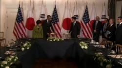Obama Brings Together Japanese, South Korean Leaders