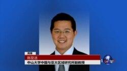 VOA连线:上海台北双城论坛