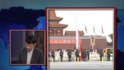 世界媒体看中国:中共十八大与权力交接