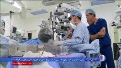 آزمایش موفقیت آمیز یک ربات برای عمل جراحی چشم در بریتانیا