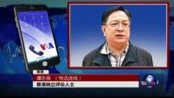 VOA连线谭志强: 香港亲中媒体组建调查团队搜集异议人士情报