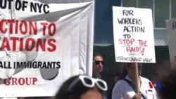 美國搜捕非法移民行動低調登場