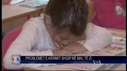 Arsimi në Mal të Zi