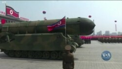 Як Північна Корея обходить міжнародні санкції – розслідування. Відео