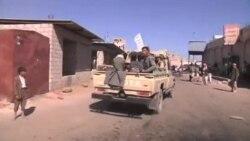 بحران فرقه ای یمن