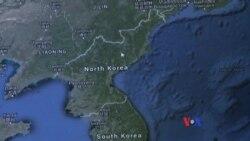 克里密切關注朝鮮半島局勢