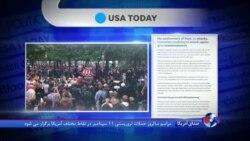 نگاهی به مطبوعات: راهکار تازه آمریکا برای مقابله با تروریسم