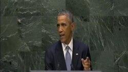 奧巴馬聯大呼籲國際社會共同打擊極端份子