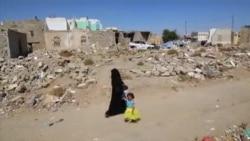 UN Yemen