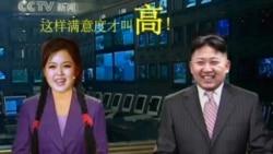 火墙内外:《新闻联播》显传奇 电视观众最满意?