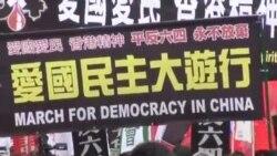 数百名香港学生参加平反六四游行