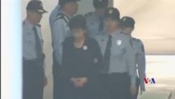 2018-07-20 美國之音視頻新聞: 南韓前總統朴槿惠被加判8年徒刑
