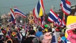 泰国2月选举之前会有更多的抗议