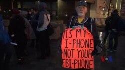 苹果拒帮政府解锁 支持者集会声援