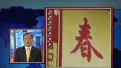时事大家谈:中国共产党容得下尖锐批评吗?