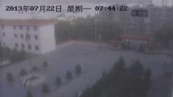 CHINA QUAKES VO 1ST UPD.mov