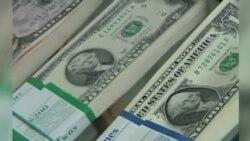 موانع بانک مرکزی ایران برای تک نرخی کردن ارز