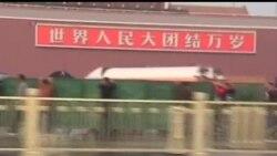 2013-10-29 美國之音視頻新聞: 中國警方正在通緝天安門撞車嫌疑人