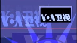 VOA卫视(2012年8月24日 第二小时节目)