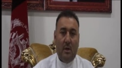 محمد ظاهر وحدت، والی سرپل