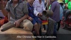 Cambodia Celebrates Hei Neak Ta Festival