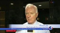 رئیس هیات مدیره رسانههای دولت آمریکا: برای رساندن خبرهای درست به مردم ایران تلاش می کنیم