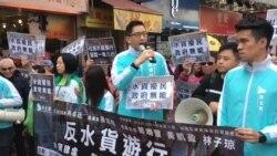 """""""水客""""香港口岸春节大采购引发对立"""