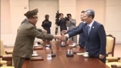 Koreas Tension