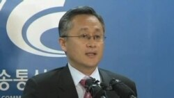 南韓﹕電腦網絡攻擊來自中國境內的網址