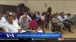 Shkodër: Konstituohet këshilli i ri bashkiak mes protestave të opozitës