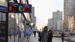 Руската економија на маки