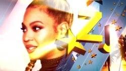 Zulia Jekundu Episode 212