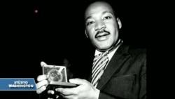 Martin Luther King Ölümünün 50. Yılında Anılıyor