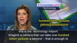 New Camera Takes Billions of Pictures Every Second