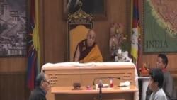 中國再次拒絕達賴喇嘛提出的中間道路