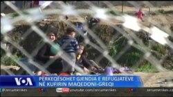 Gjendja e refugjatëve në kufirin me Maqedoninë