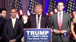 川普和克林顿获得星期二初选大胜