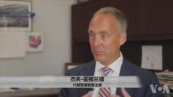 美国万花筒:中国工厂和美国工人的矛盾在哪里?