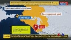 一架載有92人的俄羅斯軍機在黑海墜毀