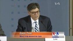 Міністр фінансів США розповів про нові санкції проти Росії