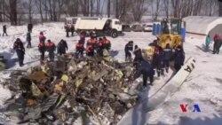 人為失誤和儀錶失靈可能導致俄羅斯客機墜毀
