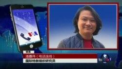 VOA连线:国际特赦:中国是2016执行死刑最多的国家