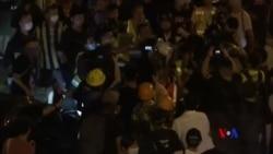 香港44人被控暴動罪傳出後再爆警民衝突