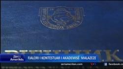 Do të tërhiqet fjalori i kontestuar i Malit të Zi