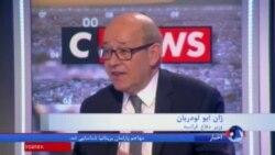 وزیر دفاع فرانسه: عملیات بازپس گیری رقه نزدیک است