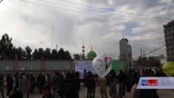 راه اندازی همایش خیابانی با شعار صلح خواهی در بلخ