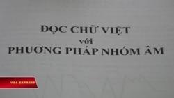 Phương pháp dạy đọc tiếng Việt trong 2 giờ