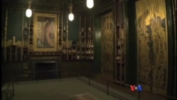 راه اندازی موزه مجازی «فریر و سکلر» آمریکا