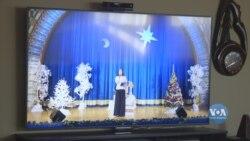 Віртувальний щедрий вечір українців у США. Відео