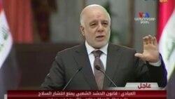 ՝՝Դաեշ՛՛-ն Իրաքում պարտության կմատնվի երեք ամսվա ընթացքում, ասել է Իրաքի վարչապետը